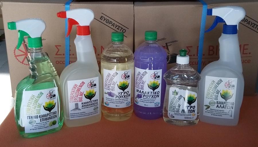 Νέο Πακέτο Γνωριμίας Οικολογικών Καθαριστικών Σ.Ε. ΒΙΟ.ΜΕ.-0