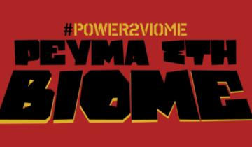 Help zelfbeheerde fabriek VIOME aan een generator!